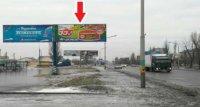 Билборд №230325 в городе Павлоград (Днепропетровская область), размещение наружной рекламы, IDMedia-аренда по самым низким ценам!