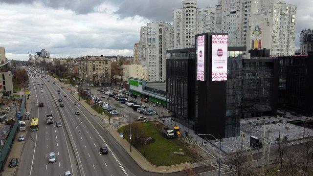 Экран №230327 в городе Киев (Киевская область), размещение наружной рекламы, IDMedia-аренда по самым низким ценам!