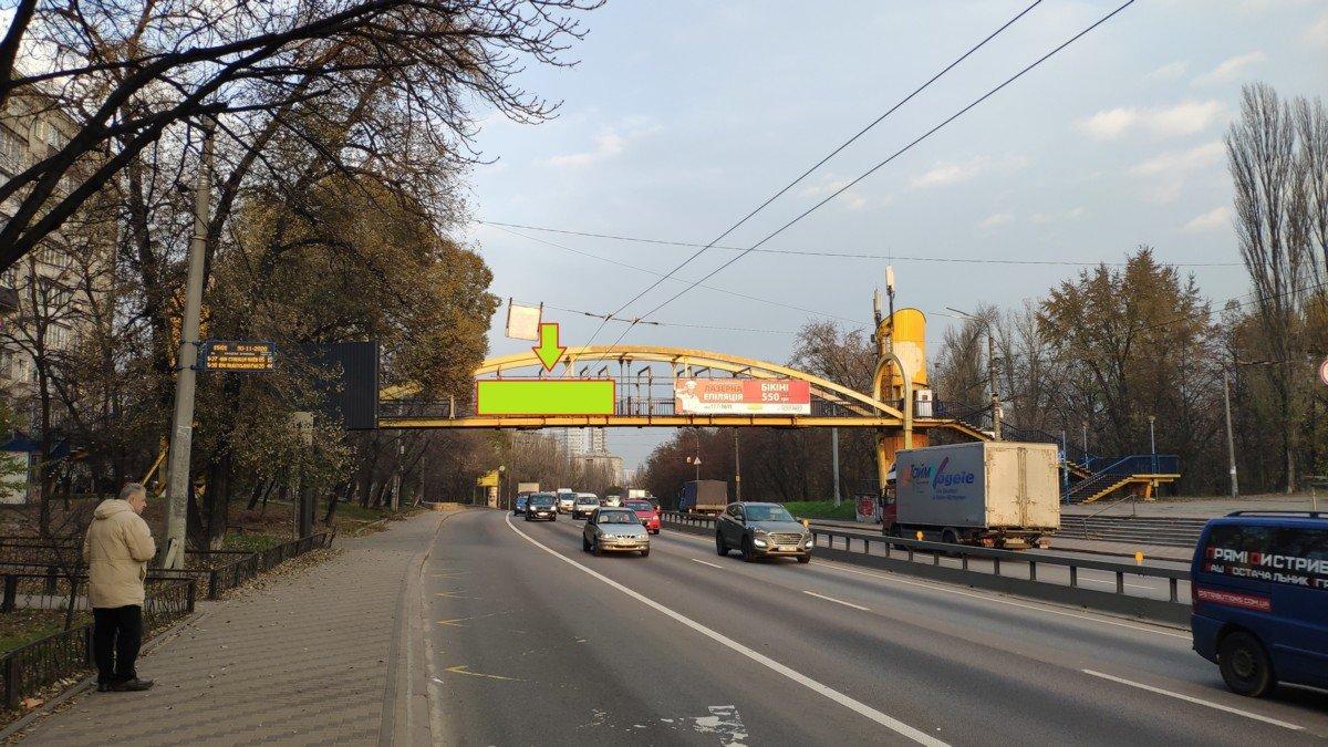 Арка №230331 в городе Киев (Киевская область), размещение наружной рекламы, IDMedia-аренда по самым низким ценам!