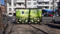 Остановка №230592 в городе Харьков (Харьковская область), размещение наружной рекламы, IDMedia-аренда по самым низким ценам!