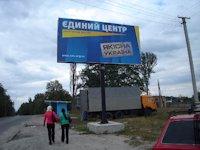 Билборд №2306 в городе Канев (Черкасская область), размещение наружной рекламы, IDMedia-аренда по самым низким ценам!