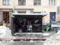 Остановка №230605 в городе Харьков (Харьковская область), размещение наружной рекламы, IDMedia-аренда по самым низким ценам!