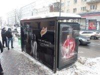 Остановка №230606 в городе Харьков (Харьковская область), размещение наружной рекламы, IDMedia-аренда по самым низким ценам!
