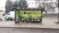Остановка №230607 в городе Харьков (Харьковская область), размещение наружной рекламы, IDMedia-аренда по самым низким ценам!