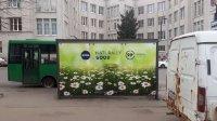Остановка №230608 в городе Харьков (Харьковская область), размещение наружной рекламы, IDMedia-аренда по самым низким ценам!