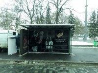 Остановка №230623 в городе Харьков (Харьковская область), размещение наружной рекламы, IDMedia-аренда по самым низким ценам!