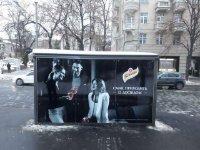 Остановка №230624 в городе Харьков (Харьковская область), размещение наружной рекламы, IDMedia-аренда по самым низким ценам!