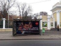 Остановка №230631 в городе Харьков (Харьковская область), размещение наружной рекламы, IDMedia-аренда по самым низким ценам!