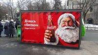 Остановка №230632 в городе Харьков (Харьковская область), размещение наружной рекламы, IDMedia-аренда по самым низким ценам!