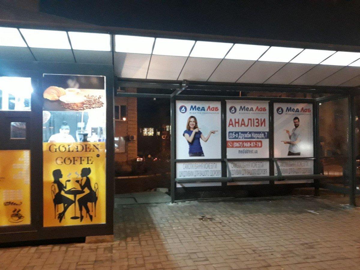 Остановка №230635 в городе Киев (Киевская область), размещение наружной рекламы, IDMedia-аренда по самым низким ценам!