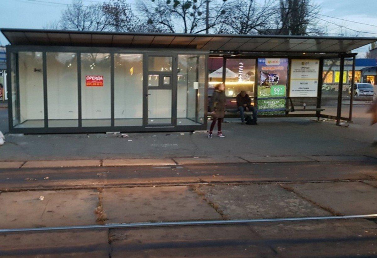 Остановка №230656 в городе Киев (Киевская область), размещение наружной рекламы, IDMedia-аренда по самым низким ценам!
