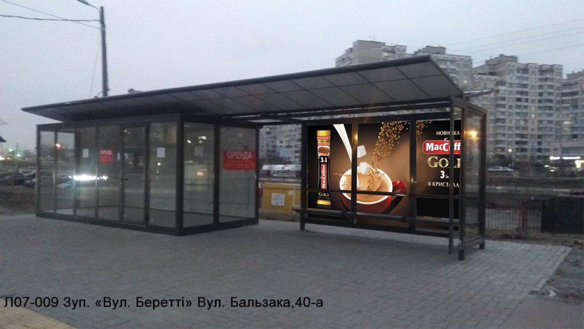Остановка №230658 в городе Киев (Киевская область), размещение наружной рекламы, IDMedia-аренда по самым низким ценам!