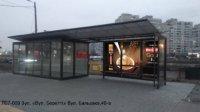 Остановка №230659 в городе Киев (Киевская область), размещение наружной рекламы, IDMedia-аренда по самым низким ценам!