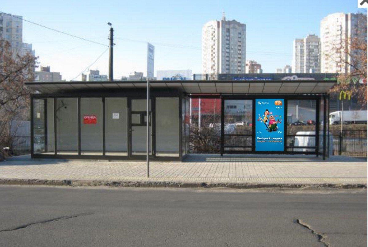 Остановка №230662 в городе Киев (Киевская область), размещение наружной рекламы, IDMedia-аренда по самым низким ценам!