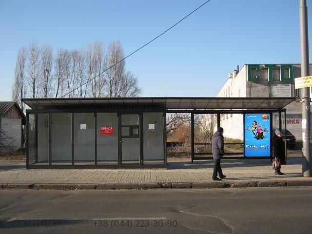 Остановка №230663 в городе Киев (Киевская область), размещение наружной рекламы, IDMedia-аренда по самым низким ценам!