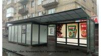 Остановка №230670 в городе Киев (Киевская область), размещение наружной рекламы, IDMedia-аренда по самым низким ценам!