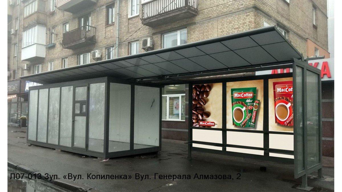 Остановка №230671 в городе Киев (Киевская область), размещение наружной рекламы, IDMedia-аренда по самым низким ценам!