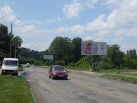 Билборд №2308 в городе Канев (Черкасская область), размещение наружной рекламы, IDMedia-аренда по самым низким ценам!