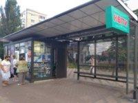 Остановка №231399 в городе Киев (Киевская область), размещение наружной рекламы, IDMedia-аренда по самым низким ценам!