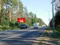 Билборд №231437 в городе Киев (Киевская область), размещение наружной рекламы, IDMedia-аренда по самым низким ценам!