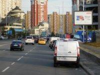 Скролл №231438 в городе Киев (Киевская область), размещение наружной рекламы, IDMedia-аренда по самым низким ценам!