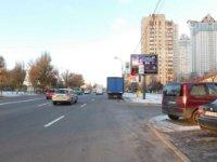 Скролл №231440 в городе Киев (Киевская область), размещение наружной рекламы, IDMedia-аренда по самым низким ценам!