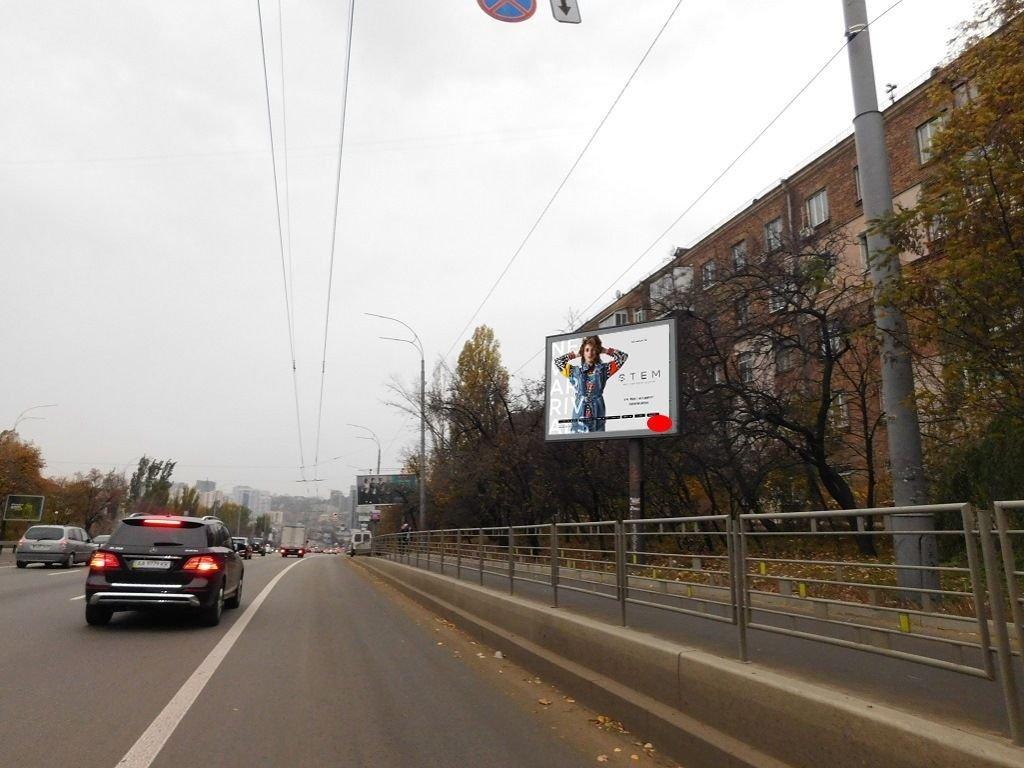 Скролл №231441 в городе Киев (Киевская область), размещение наружной рекламы, IDMedia-аренда по самым низким ценам!