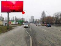 Билборд №231443 в городе Киев (Киевская область), размещение наружной рекламы, IDMedia-аренда по самым низким ценам!