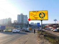Билборд №231469 в городе Киев (Киевская область), размещение наружной рекламы, IDMedia-аренда по самым низким ценам!