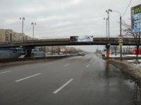 Арка №231475 в городе Киев (Киевская область), размещение наружной рекламы, IDMedia-аренда по самым низким ценам!