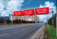 Билборд №231483 в городе Черноморск(Ильичевск) (Одесская область), размещение наружной рекламы, IDMedia-аренда по самым низким ценам!