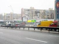 Скролл №231487 в городе Киев (Киевская область), размещение наружной рекламы, IDMedia-аренда по самым низким ценам!