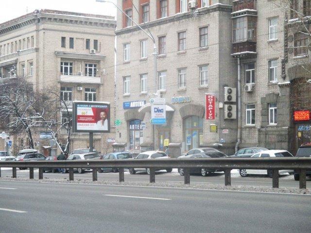 Скролл №231500 в городе Киев (Киевская область), размещение наружной рекламы, IDMedia-аренда по самым низким ценам!