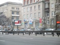 Скролл №231502 в городе Киев (Киевская область), размещение наружной рекламы, IDMedia-аренда по самым низким ценам!