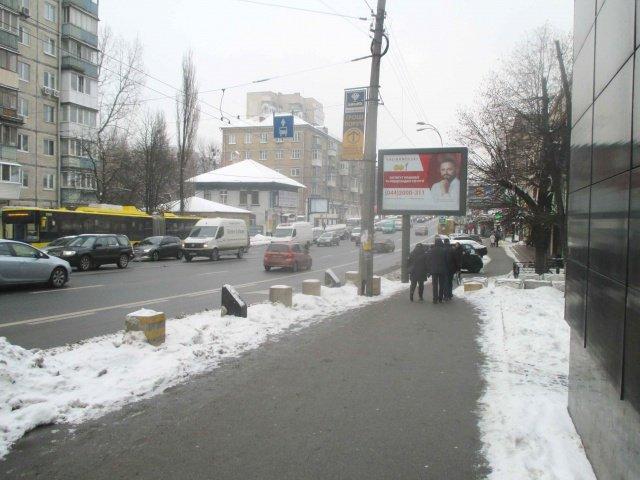 Скролл №231516 в городе Киев (Киевская область), размещение наружной рекламы, IDMedia-аренда по самым низким ценам!