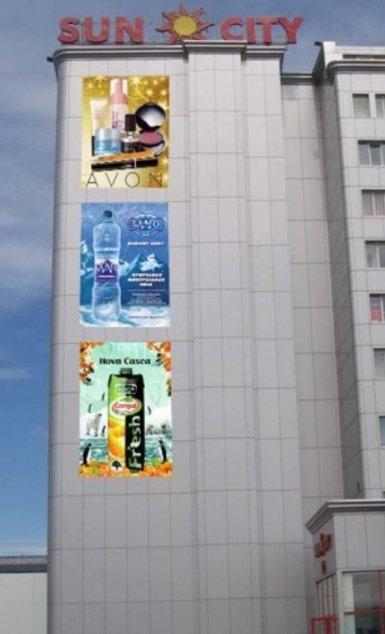 Брандмауэр №231586 в городе Харьков (Харьковская область), размещение наружной рекламы, IDMedia-аренда по самым низким ценам!