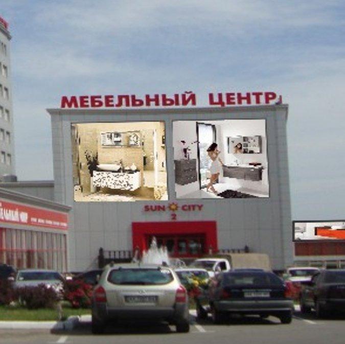 Брандмауэр №231587 в городе Харьков (Харьковская область), размещение наружной рекламы, IDMedia-аренда по самым низким ценам!