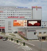 Брандмауэр №231590 в городе Харьков (Харьковская область), размещение наружной рекламы, IDMedia-аренда по самым низким ценам!