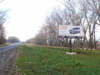Билборд №2316 в городе Звенигородка (Черкасская область), размещение наружной рекламы, IDMedia-аренда по самым низким ценам!