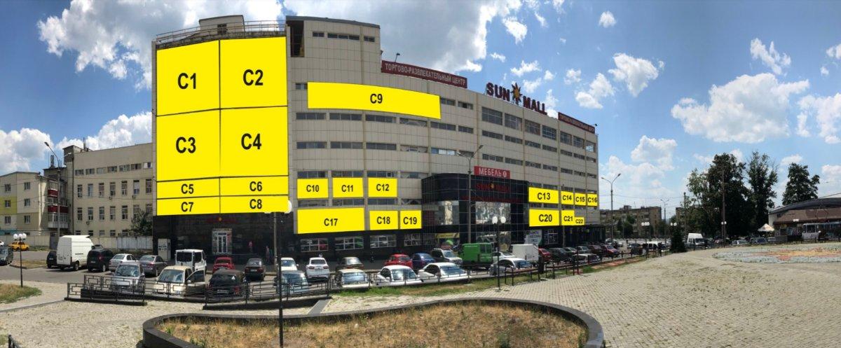 Брандмауэр №231601 в городе Харьков (Харьковская область), размещение наружной рекламы, IDMedia-аренда по самым низким ценам!