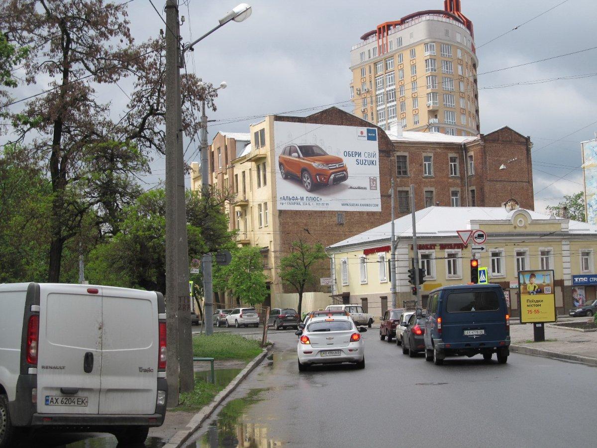 Брандмауэр №231618 в городе Харьков (Харьковская область), размещение наружной рекламы, IDMedia-аренда по самым низким ценам!