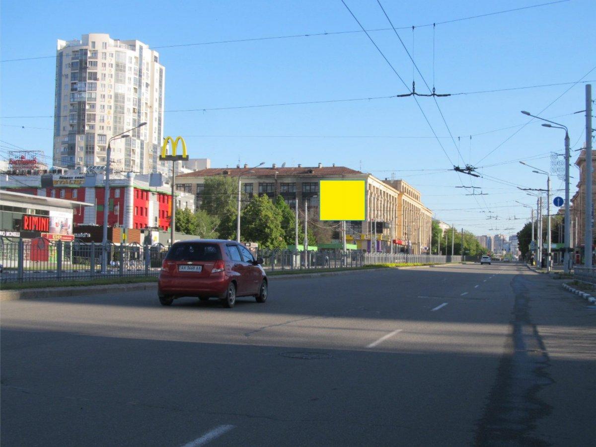 Брандмауэр №231621 в городе Харьков (Харьковская область), размещение наружной рекламы, IDMedia-аренда по самым низким ценам!