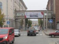 Брандмауэр №231629 в городе Харьков (Харьковская область), размещение наружной рекламы, IDMedia-аренда по самым низким ценам!
