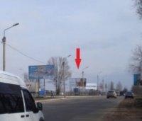 Билборд №231665 в городе Кривой Рог (Днепропетровская область), размещение наружной рекламы, IDMedia-аренда по самым низким ценам!