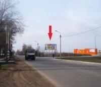 Билборд №231668 в городе Кривой Рог (Днепропетровская область), размещение наружной рекламы, IDMedia-аренда по самым низким ценам!