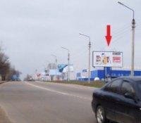 Билборд №231669 в городе Кривой Рог (Днепропетровская область), размещение наружной рекламы, IDMedia-аренда по самым низким ценам!