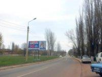 Билборд №231672 в городе Кривой Рог (Днепропетровская область), размещение наружной рекламы, IDMedia-аренда по самым низким ценам!
