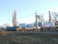 Билборд №231673 в городе Кривой Рог (Днепропетровская область), размещение наружной рекламы, IDMedia-аренда по самым низким ценам!