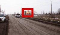 Билборд №231675 в городе Геническ (Херсонская область), размещение наружной рекламы, IDMedia-аренда по самым низким ценам!