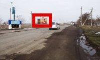 Билборд №231676 в городе Геническ (Херсонская область), размещение наружной рекламы, IDMedia-аренда по самым низким ценам!